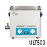 BestBuilt 2.64-Gallon Large Ultrasonic Cleaner