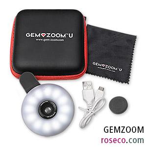 0fe782dbeab9bf Roseco Store - Gem-Zoom Smartphone Camera Attachment